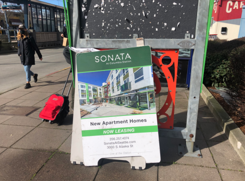 Sonata Now Leasing Sign